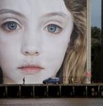 صورة طفلة رائعة جميلة