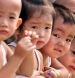 صورة اطفال صينين