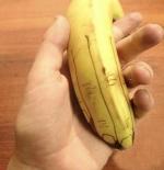 صورة كف الموز