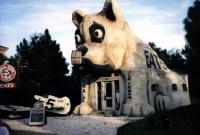 صورة المنزل الشبية بالكلب