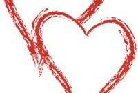 صورة قلب جميل جدا