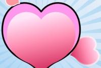 صورة قلب جميل