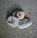 صورة الاسلام