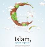صورة الاسلام الحنيف