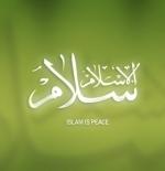 صورة الاسلام دين السلام