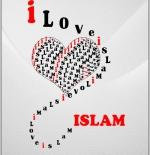 صورة احب ديني الاسلام