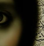 صورة اسلامية