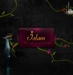 صورة الاسلام طريق الحياة السعيدة