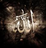 صورة الله عز وجل