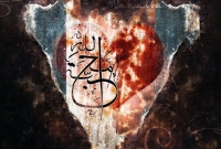 صورة محبة الله