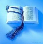 صورة القرآن الكريم