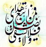 صورة تصاميم اسلامية روعة