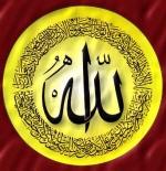 صورة تصاميم لفظ الجلالة
