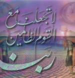 صورة تصميم اسلامي