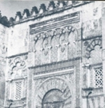 صورة اسلامية قديمة