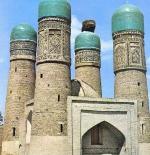 صورة مسجد