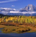 صورة مناظر طبيعية جبال