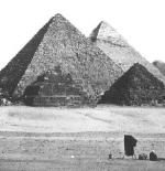 صورة للقاهرة سنة 1894