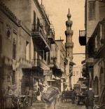 صورة القاهرة الفاطمية منطقة النحاسين
