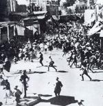 كتائب القسام تشعل الثورة عام 1936