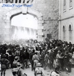 قمع الثورات والمظاهرات الفلسطينية