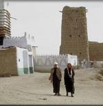 صورة قديمة جدا للسعودية