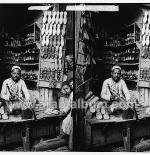 صورة قديمة لسوق في فلسطين