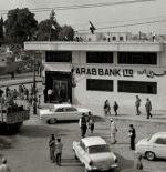 صورة قديمة للبنك العربي