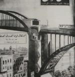 صورة قديمة جدا لدولة مصر