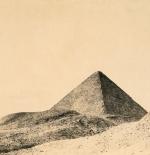 صورة قديمة للاهرامات