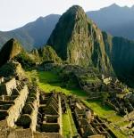 جبال الانديز الصخرية