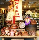 محلات تجارية في هاواي