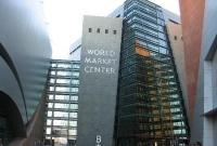 World Market Center