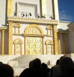 ساحة المعبد