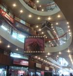 Rock Mall