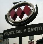 المترو دي سانتياغو