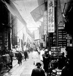 Street in Guangzhou, 1919