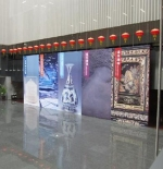 متحف المقاطعة
