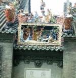 معبد عائلة تشن