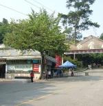 Entrance of Baiyun Mountain or Mount Baiyun
