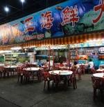 مطعم للمأكولات البحرية في تشاو تشونغ
