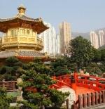 نان يان هونغ كونغ حديقة