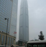 Tallest building in HK