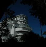 مبني في مدينة باندونج