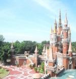 القلعة حديقة للأطفال
