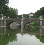 صورة القصر الامبراطوري في طوكيو