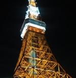 صورة برج طوكيو