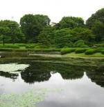 صورة حدائق القصر الإمبراطوري في الشرق