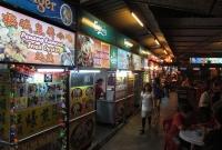 Georgetown food market