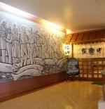 مدخل تسوكيجي